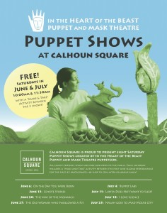HOBT Puppet Shows at Calhoun Square