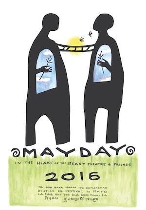 mayday2016postersmall