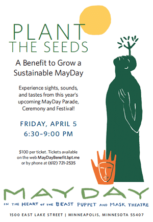 HOBT plant the seeds